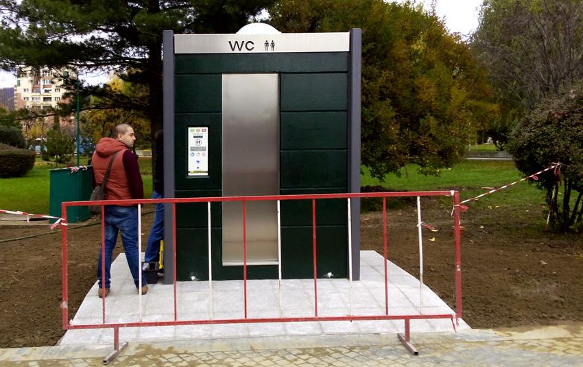 Folosiți toaletele publice amplasate în Baia Mare? Comentați și câștigați o pizza