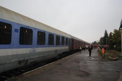 tren baia mare