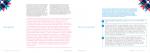 Baia Mare 2021- Bid-Book RO_Page_40