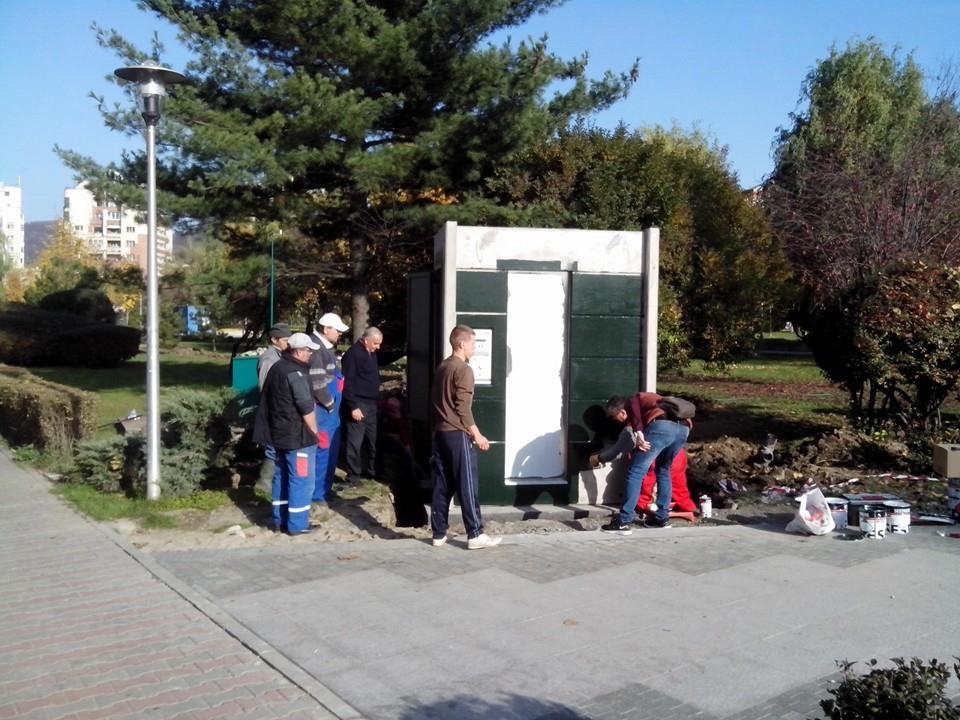 Au sosit toaletele OZN în Baia Mare